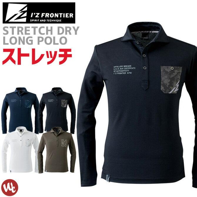 トップス, ポロシャツ 1 IZ FRONTIER IZ-701 4