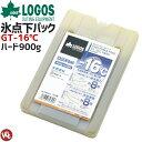 保冷剤 ロゴス 氷点下パックGT-16℃ ハード 900g ...