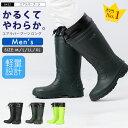 長靴 メンズ レインブーツ ロング 雨靴 男性用 軽い 軽量...