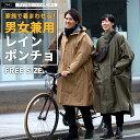 (まとめ)川西工業 レインスーツ ブラックイーグルMサイズ #3673M 1着【×5セット】