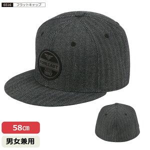 帽子 キャップ 作業 メンズ レディース 男女兼用 フリーサイズ 仕事 配達 作業着 ワーク ワーカー 作業服 ユニフォーム 制服 ツバ フラット シンプル ワンポイント 6516 フラットキャップ