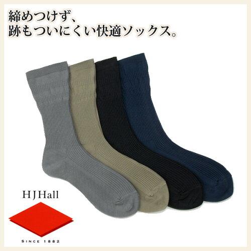 HJホール社 足首を締め付けないコットン・ソックス(4足セット)【あす...
