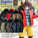 コーコス CO-COS フィールドジャケット G-1016 グラディエーター 防風 ジャンパー ブル