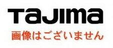 【タジマ】 ロック-22 7.5m メートル目盛 L22-75BL テープ幅22mm ロックタイプ 両面目盛(メートル目盛のみ) [コンベックス] 【TAJIMA】