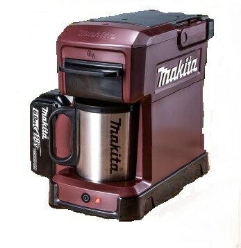 【マキタ】 充電式コーヒーメーカー CM501DZAR (オーセンティックレッド)<バッテリ・充電器別売> 【makita】