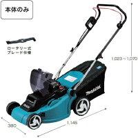 【マキタ】36V(18V×2)充電式芝刈機MLM380DZ本体のみ<バッテリ・充電器別売>【makita】
