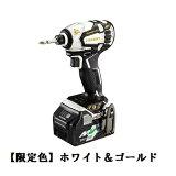 ●【HiKOKI】マルチボルト 36V コードレスインパクトドライバ WH36DA(2XP) (SG) 限定色 ホワイト&ゴールド 2.5Ah畜電池×2個・充電器・ケース付 <ビット別売> 【ハイコーキ】(日立工機)