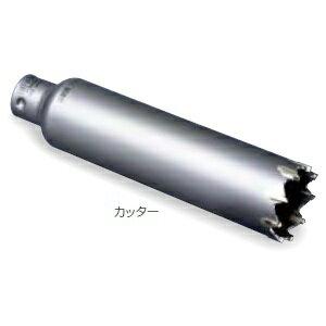 【ミヤナガ】 振動用コアドリル-Sコア(カッター) PCSW25C 刃先径25mm 有効長130mm カッターのみ <センタードリル・シャンク別売> 【MIYANAGA】