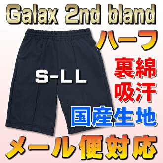 Soft-touch classic shorts 2-S-LLfs3gm