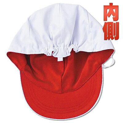 丈夫なT/C混紡赤白帽子
