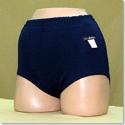 (財)日本中学校体育連盟推薦!ギャレックス製体操服の裏綿ブルマ。仕様は昭和時代そのまま。濃紺...