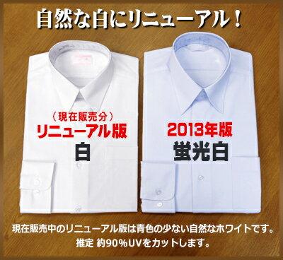 ノンアイロン形態安定半袖カッターブラウス純白の日清紡日本製生地で白さとソフトな風合いが長持ち。オフィスにも!迅速出荷です【学生服】