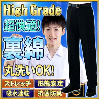 Student dress pants for summer soles cotton high grade summer pants OneTouch OK cool, lightweight quick-drying anti-bacterial deodorant stretch fitting for summer slacks (64-85) is beautiful with tape