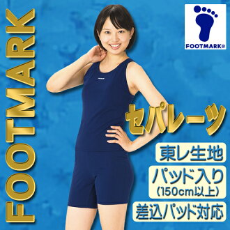 School for school swimsuit separates footmark made S-LL junior school swimming review discount 20 yen (with women's fashion/sports/Pat / sales / swimsuit / girls / separate / women's / store) fs3gm