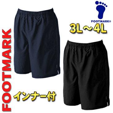 スクール水着 男子 サーフパンツ 3L〜4L フットマーク/スイミングウェア/スイムウェア/男の子/黒 濃紺 ブラック/はっ水/大きなサイズ
