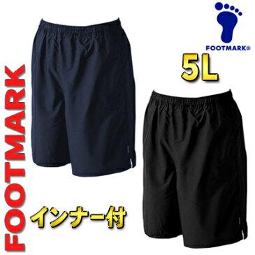 スクール水着 男子 サーフパンツ 5L フットマーク/スイムウェア/スイミングウェア/メンズ/男の子/大きなサイズ/大きいサイズ/黒/濃紺/ブラック/ネイビー/はっ水