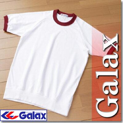 日本中学校体育連盟の推薦品。GALAX(ギャレックス)製クルーネック半袖体操服120〜130