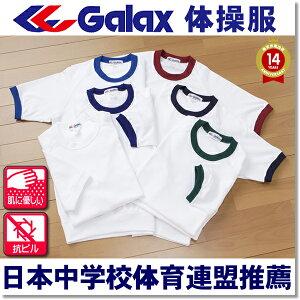 ギャレックス キッズ・ベビー・マタニティ ジュニア Tシャツ