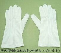ナイロン白手袋(ホック付)1デカ(10双入)