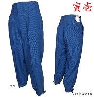寅壱 5004-406 ニッカズボン セール特価品