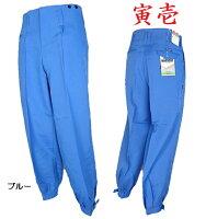 寅壱 3309-406 ニッカズボン セール特価品