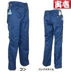 寅壱 2000-205 米式ズボン セール特価品