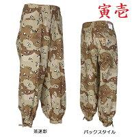 寅壱 4441-406 ニッカズボン セール特価品