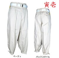寅壱 5015-406 ニッカズボン セール特価品