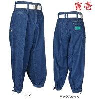 寅壱 8200-406 ニッカズボン セール特価品
