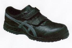 安全靴【アシックス】JIS規格品店舗限定.先行販売革製マジックFFR70S