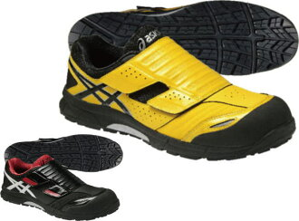 Safety shoes win job CP101 (product number FCP101)
