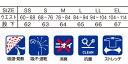 コンプレッションインナー秋冬物 78101 ロングパンツ SS〜LL 2