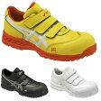 アシックス asics 安全靴 FIS52S ウィンジョブ