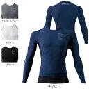 作業服 アイズフロンティア 208 接触冷感コンプレッションクルーネックシャツ S〜XL