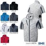 作業服 自重堂 87070 空調服半袖ジャケット SS〜LL