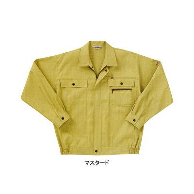 作業服, ジャケット  IM2510 XL710!