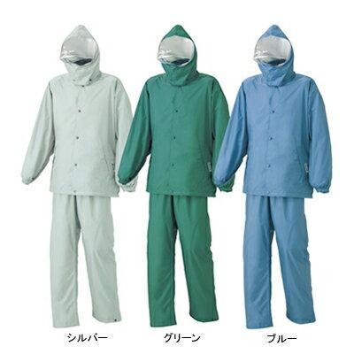 作業服 作業着 A-680 エントラントHP ハイテクスーツ(上下セット) XL ブルー2[作業服から事務服...