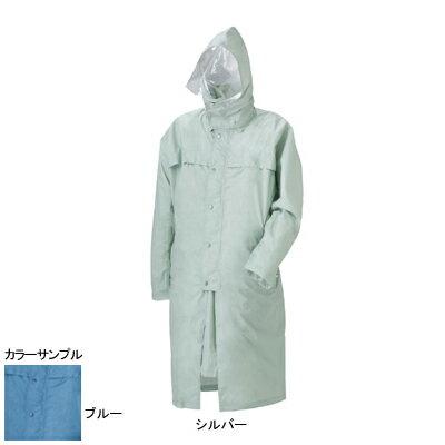 レインウエア N-651 ジェットクーラー パーカ S〜LL[作業服から事務服まで総アイテム数10万点以上!...