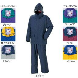 作業着 作業服 A-419A フィールドスーツ(上下セット) L ロイヤルブルー1