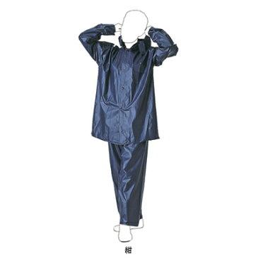 作業着 作業服 A-120A ビニール ジャンパーズボン(上下セット) XL 紺26