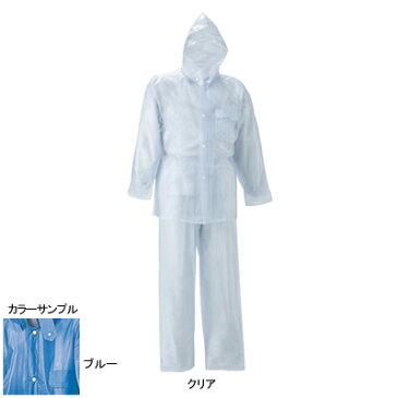 作業着 作業服 E-805A 0.2S ジャンパーズボン(上下セット) L ブルー2