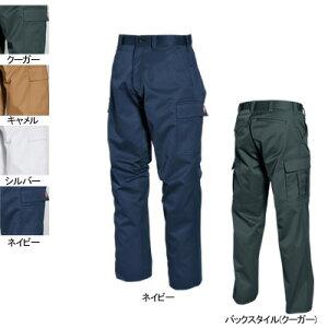 バートル カーゴパンツ workclothes