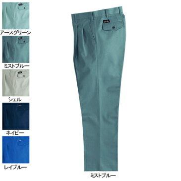 バートル BURTLE 6003 ツータックパンツ 70 ミストブルー4 作業着 作業服 パンツ(スラックス)