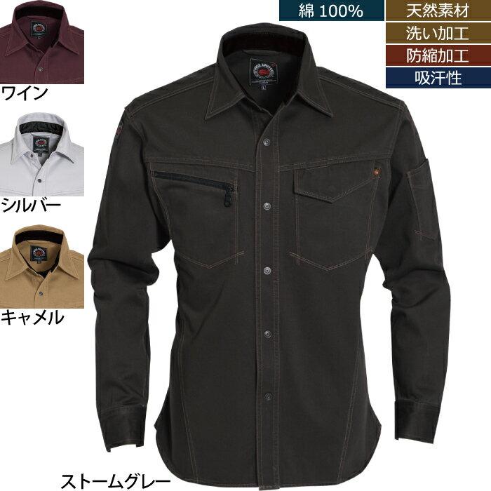 バートル 5103 長袖シャツ