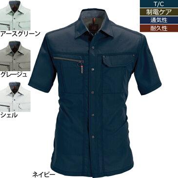 作業着 作業服 バートル BURTLE 6065 半袖シャツ 5L