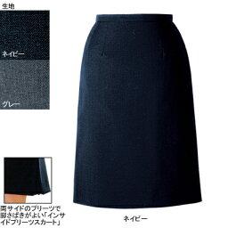事務服・制服・オフィスウェア ヌーヴォ FS4051 インサイドプリーツスカート 7号・ネイビー1