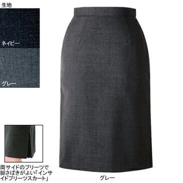 事務服・制服・オフィスウェア ヌーヴォ FS4051 インサイドプリーツスカート 23号・グレー2