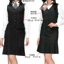 事務服・制服・オフィスウェア ヌーヴォ FS4569 マーメードプリーツスカート 7号・ブラック1 2