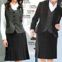 事務服・制服・オフィスウェア ヌーヴォ FS4569 マーメードプリーツスカート 7号・ブラック1 3