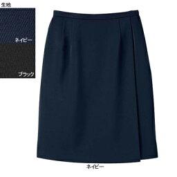 事務服・制服・オフィスウェア ヌーヴォ SC5000 キュロットスカート 11号・ネイビー1